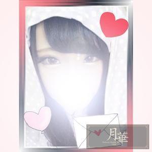 ミコト「お誘い待ってるね☆」10/15(火) 19:46   ミコトの写メ・風俗動画