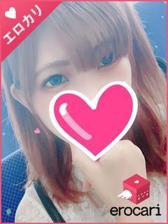 「出勤しました♪」10/15(火) 23:00 | ちろるの写メ・風俗動画