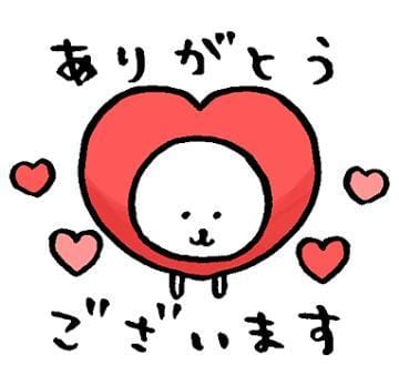 「お礼?&次回出勤」10/16(水) 00:20 | ノアの写メ・風俗動画