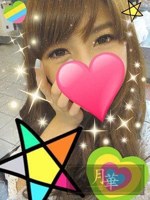 ノゾミ「今日もありがとうね!」10/16(水) 04:01   ノゾミの写メ・風俗動画