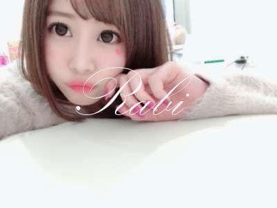 らび「受付終了したよぉ!」10/16(水) 05:02 | らびの写メ・風俗動画