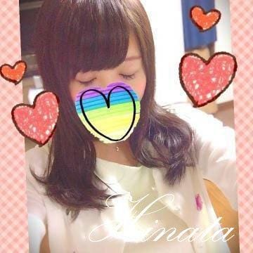 ひなた「Yくん☆」10/16(水) 05:50 | ひなたの写メ・風俗動画