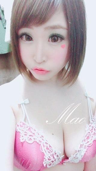 まお「待ってるー!」10/16(水) 10:57 | まおの写メ・風俗動画