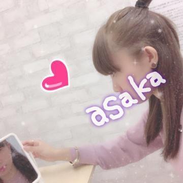 あさか「あと少し。」10/16(水) 21:09   あさかの写メ・風俗動画