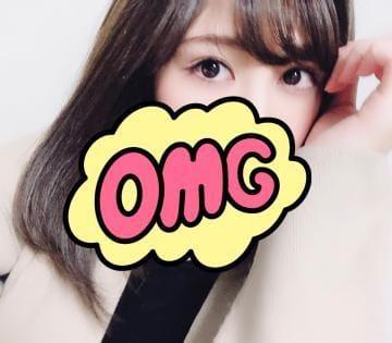 【S】つむぎ「おはよう?」10/17(木) 10:15 | 【S】つむぎの写メ・風俗動画