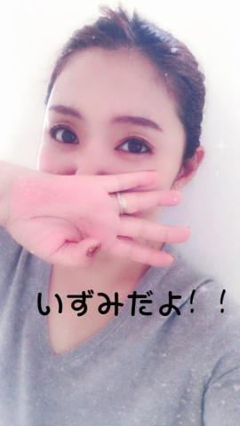 いずみ「オールバック」10/17(木) 12:34   いずみの写メ・風俗動画