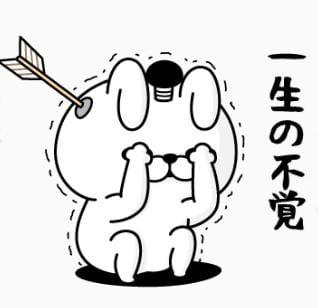 「【本日はお休みします】」10/17日(木) 16:40   あやの写メ・風俗動画