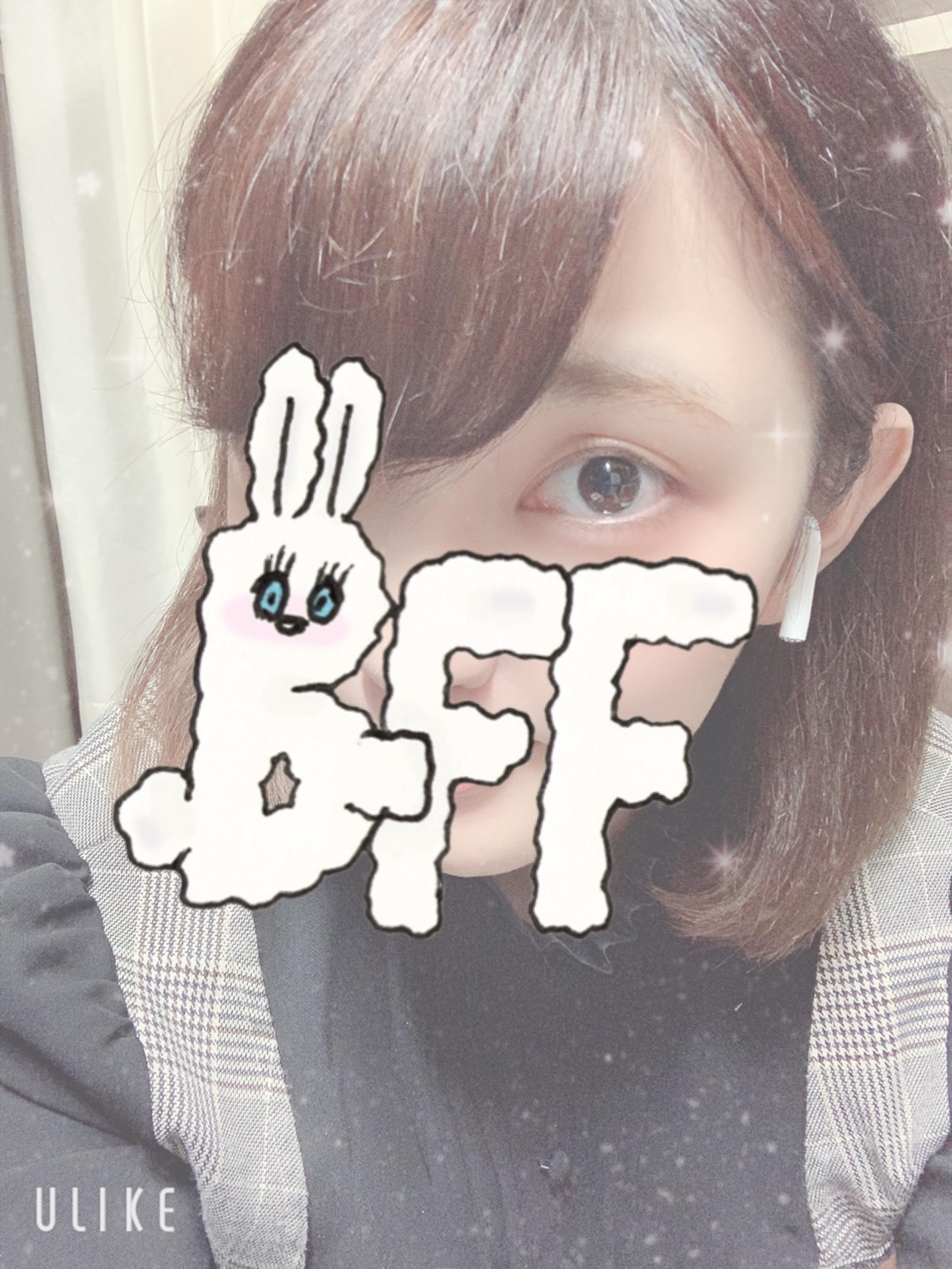 「こんばんは〜!!」10/17日(木) 18:11 | まみの写メ・風俗動画
