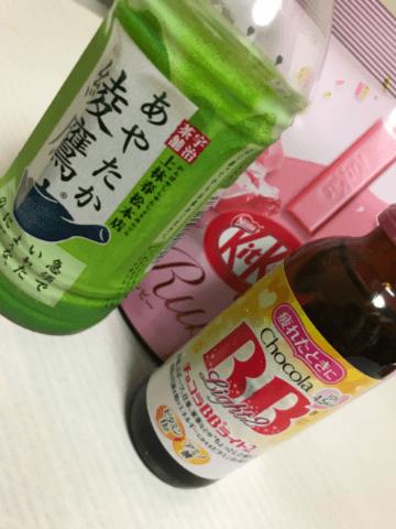 ありさ「お礼」10/17(木) 22:45   ありさの写メ・風俗動画