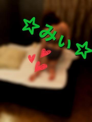 「[お題]from:熱血硬派く●おくん」10/17(木) 23:12 | みぃの写メ・風俗動画