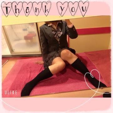 「あめ( ´ ?? ?? ?? ` )」10/18日(金) 00:15   しゅりの写メ・風俗動画