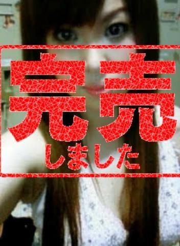 「18日の出勤」10/18(金) 04:22 | 立花メイサさんの写メ・風俗動画