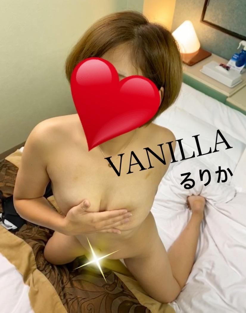 るりか「おれいぶろぐ。」10/18(金) 04:40   るりかの写メ・風俗動画