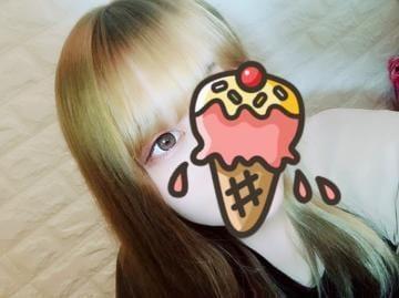 ひな「おめめ⸜︎❤︎︎⸝」10/18(金) 04:48   ひなの写メ・風俗動画