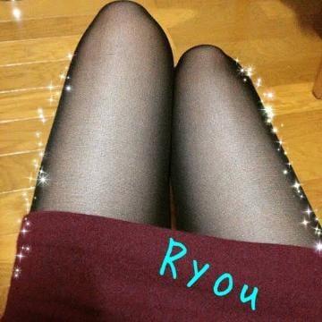 りょう※長身スレンダー美女「お礼?」10/18(金) 05:08   りょう※長身スレンダー美女の写メ・風俗動画