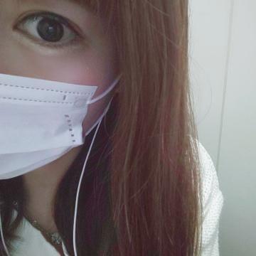 あおい「おはよ(*^ー^)ノ♪」10/18(金) 09:08   あおいの写メ・風俗動画