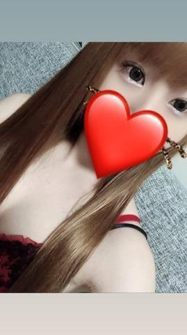 まりの「昨日のお礼♡」10/18(金) 10:44 | まりのの写メ・風俗動画