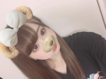 かすみ「♡♡ おれい」10/18(金) 11:14 | かすみの写メ・風俗動画