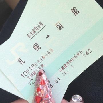 かすみ「♡♡ 旅にでます」10/18(金) 12:14 | かすみの写メ・風俗動画