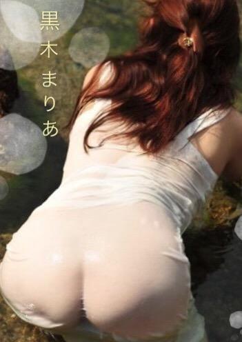 黒木まりあ「ガーネットの0さんへ(^_^)v」10/18(金) 15:55   黒木まりあの写メ・風俗動画