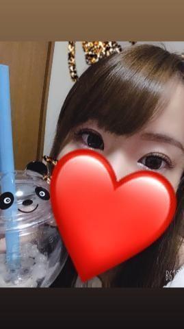 まりの「すき❤」10/18(金) 16:44 | まりのの写メ・風俗動画