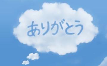 さくらこ「さくらこの」10/18(金) 17:57   さくらこの写メ・風俗動画