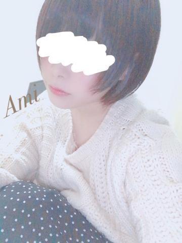 「久々の…!」10/18(金) 19:14 | あみの写メ・風俗動画