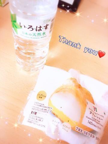 ありさ「Thank you?」10/18(金) 21:54   ありさの写メ・風俗動画