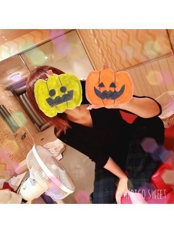 「今日もありがとうございます✨」10/19(土) 04:08 | 安西の写メ・風俗動画