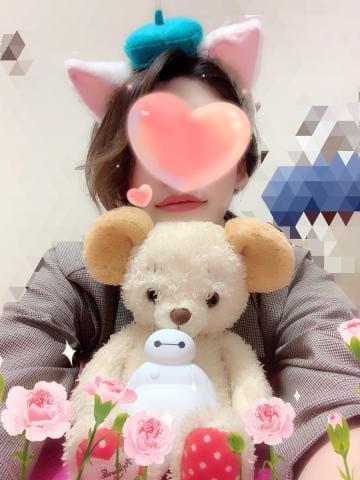 あき「頑張ろー!ヽ(´▽`)/」10/19(土) 14:30   あきの写メ・風俗動画