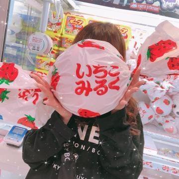 どれみ「きょう〜〜!」10/19(土) 21:01 | どれみの写メ・風俗動画