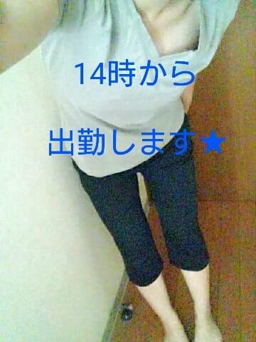 友崎 ゆきこ「[お題]from:およよ師匠さん」06/30(金) 07:46 | 友崎 ゆきこの写メ・風俗動画