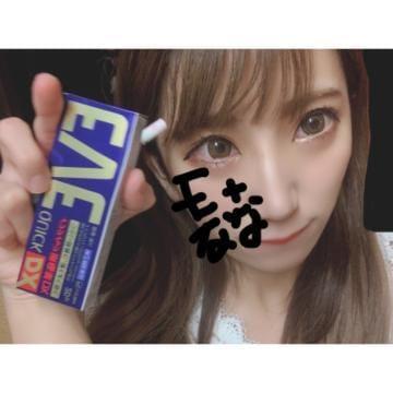 「これや????」10/20(日) 19:16 | 【P】ななの写メ・風俗動画