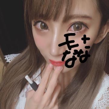 「明日だね??」10/20(日) 20:01 | 【P】ななの写メ・風俗動画
