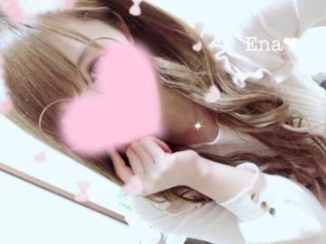 えな☆激カワ美女「21♪」10/20(日) 20:38 | えな☆激カワ美女の写メ・風俗動画