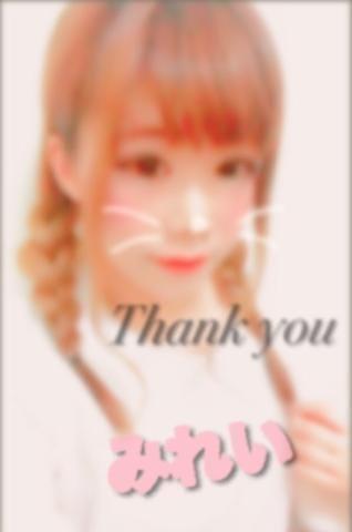 「感謝???」10/20(日) 21:35 | 佐藤みれいの写メ・風俗動画