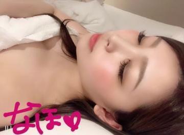 「寝ます??」10/21(月) 00:50 | 【S】なほの写メ・風俗動画