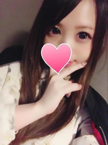 りおな「出勤します♡」10/21(月) 04:30   りおなの写メ・風俗動画