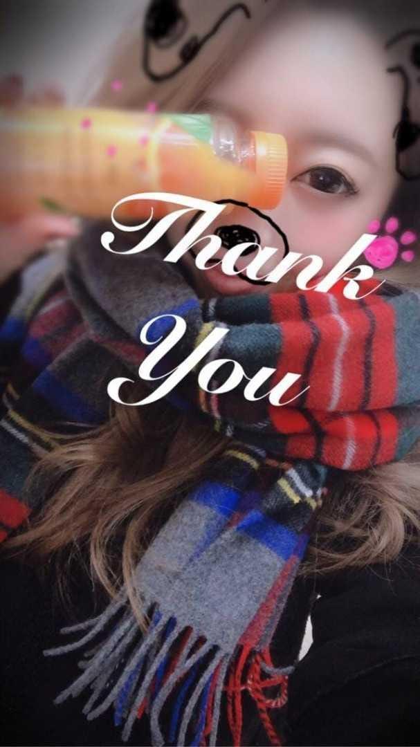 あきな「ありがとうございました!」10/21(月) 04:32   あきなの写メ・風俗動画
