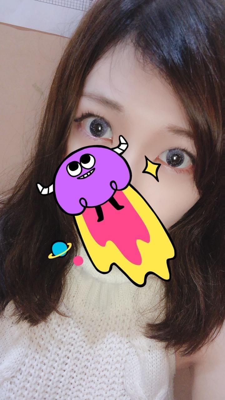 椎名「おはようございます☀」10/21(月) 11:48 | 椎名の写メ・風俗動画