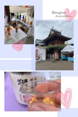 えみ「獺祭の梅酒美味しかった〜」10/21(月) 13:33   えみの写メ・風俗動画
