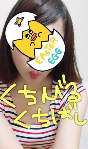 「もののふさん♡」06/30(金) 16:57 | しえるの写メ・風俗動画