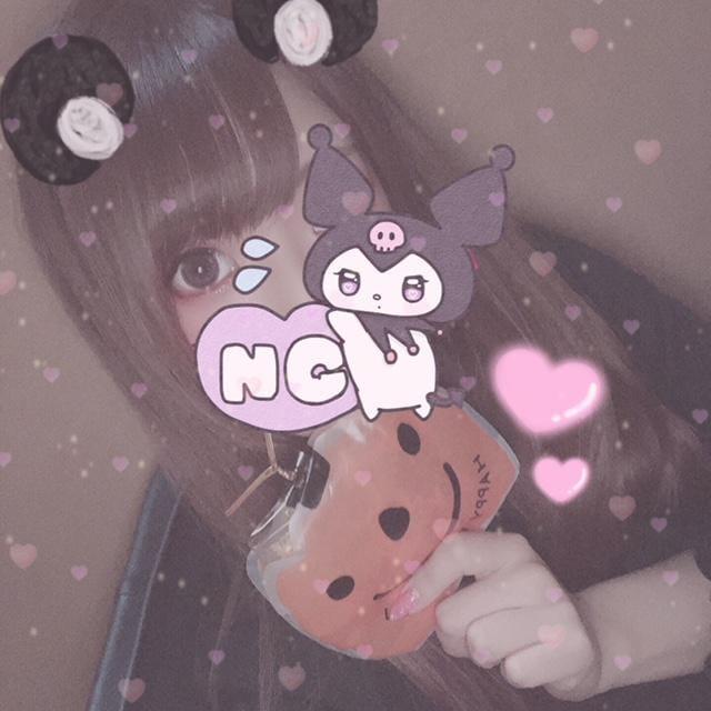 まり「遅めの出勤です☆」10/21(月) 16:51 | まりの写メ・風俗動画