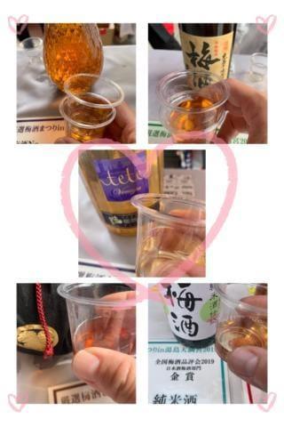 えみ「全国の梅酒堪能しました〜」10/21(月) 21:11   えみの写メ・風俗動画