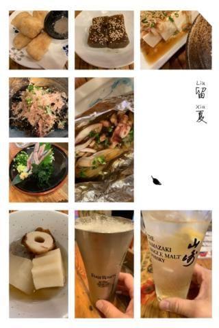 えみ「今日は2件ハシゴ〜」10/21(月) 22:22   えみの写メ・風俗動画
