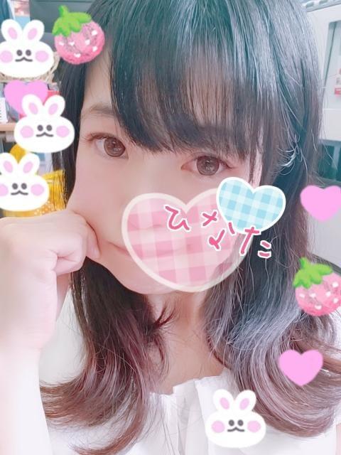 ひなた「西荻窪 Kくん」10/21(月) 23:14 | ひなたの写メ・風俗動画