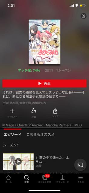 椿「なつかしぃ( ´°ω°` )」10/22(火) 02:10 | 椿の写メ・風俗動画