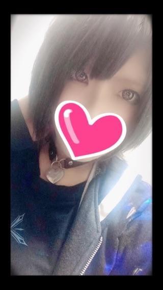 「退勤♡(///ω///)」10/22日(火) 03:53 | りんの写メ・風俗動画