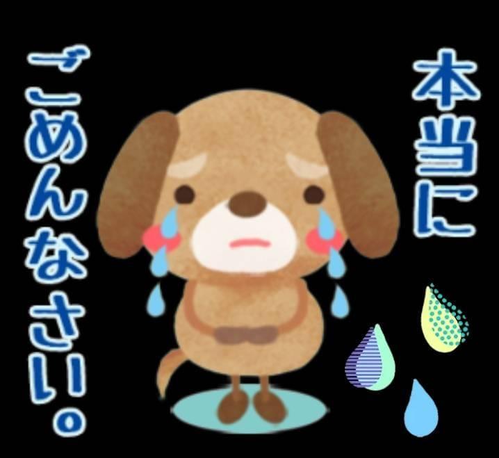 にな「お休み」10/22(火) 07:10   になの写メ・風俗動画