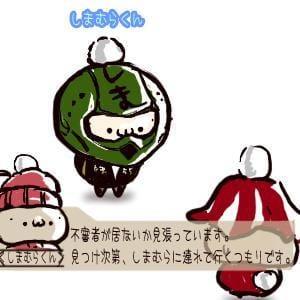 「|ω・`)不審者」10/22日(火) 10:27 | ゆりの写メ・風俗動画